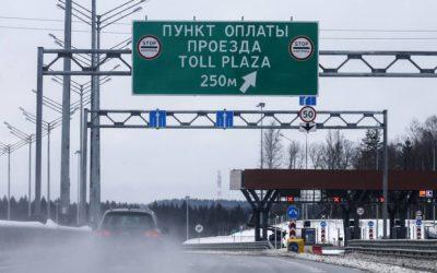 Платные дороги будут стоить 1—5 рублей за километр